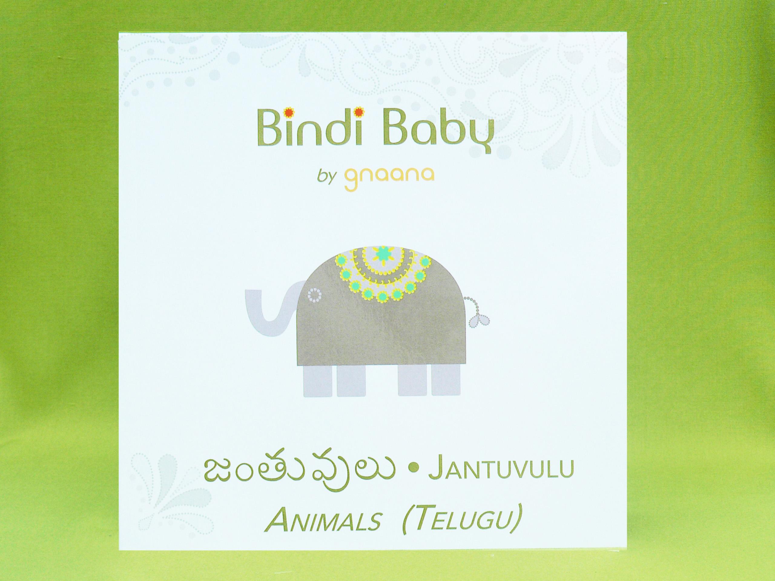 Telugu Animals Book