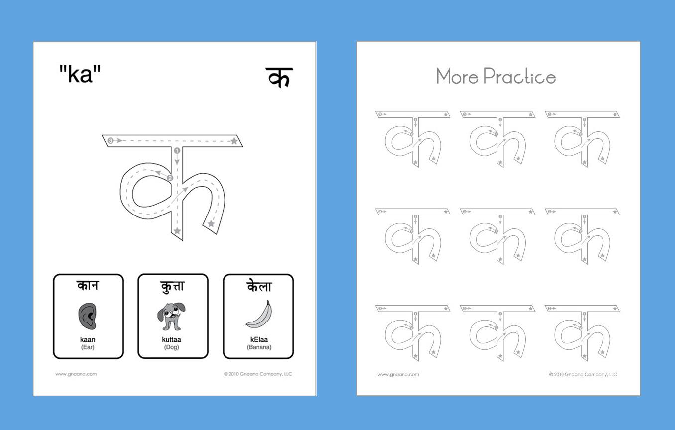 sara petrous on alphabet writing books
